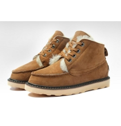 Men's Beckham Chestnut 5788